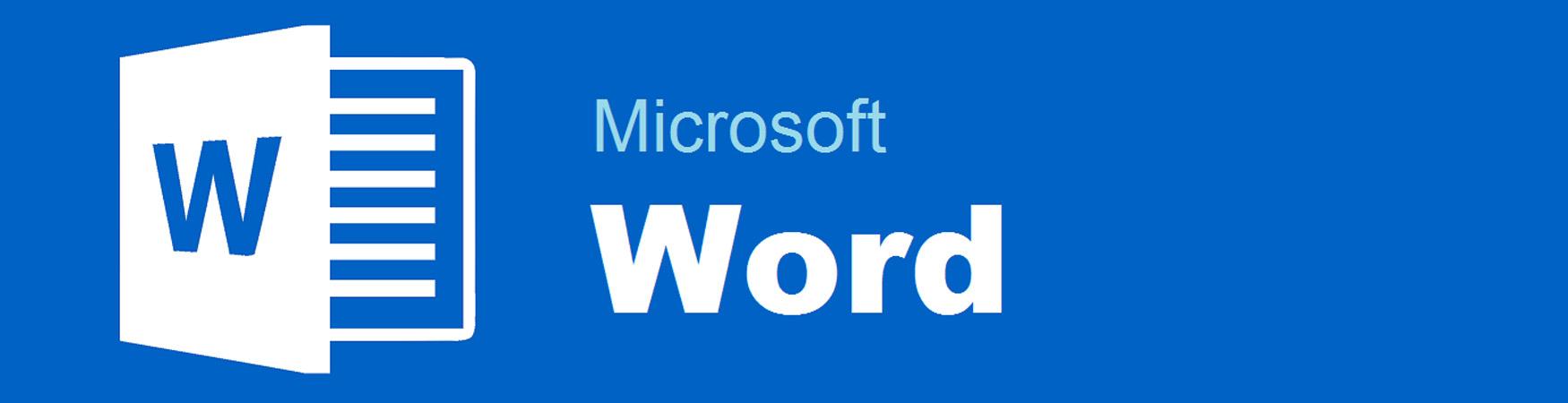 Курсы Microsoft Word для начинающих в Москве, Подмосковье и Одинцово