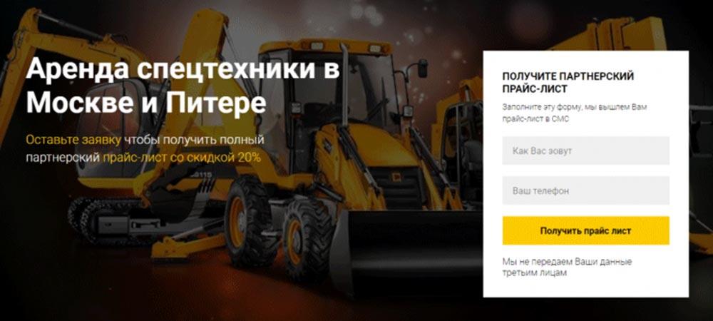 Web-дизайн на Tilda